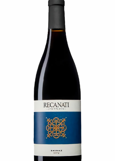 Recanati Upper Galilee Shiraz 2016