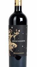 Abracadabra 2015