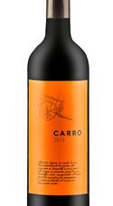 Barahonda Carro 2016