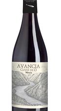 Avancia Cuvée De O Mencía 2015