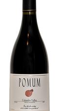 Pomum
