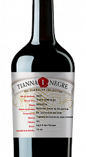 Tianna 1 Negre The Sommelier Collection 2017