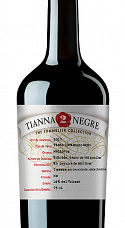 Tianna 2 Negre The Sommelier Collection 2017